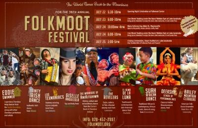 Sponsored: Folkmoot Summerfest 2021