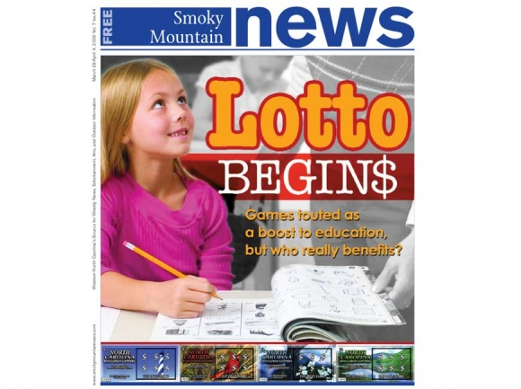 2005: State passes education lottery system