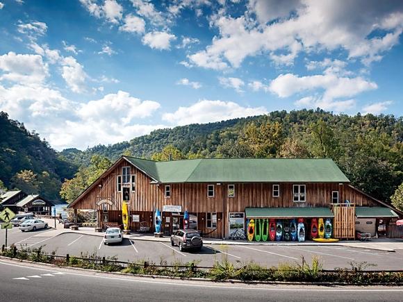 The Nantahala Outdoor Center. Donated photo