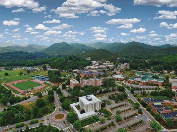 WCU trustees approve increases for fee, room and meal rates