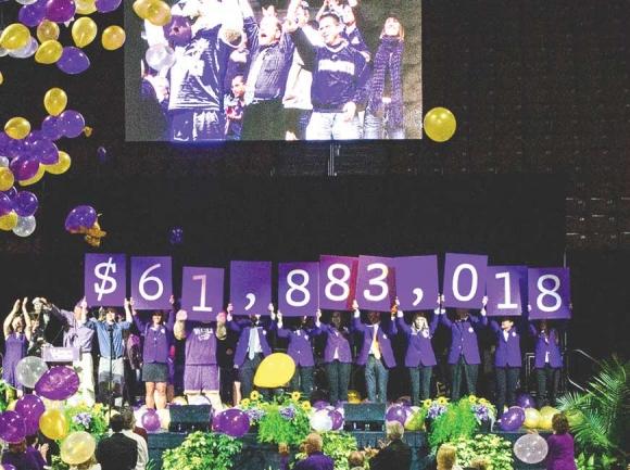 WCU fundraising campaign surpasses $60 million